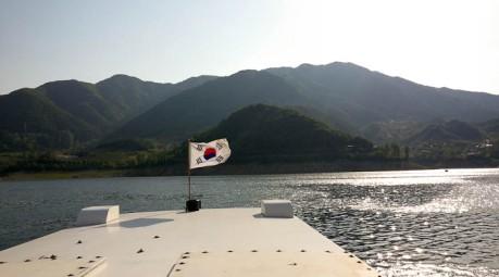 Chungju Lake