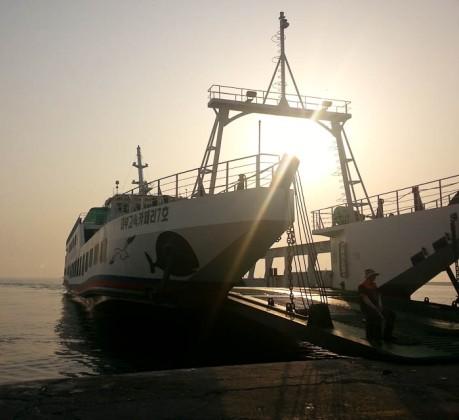 Early morning ferry to Daebudo.