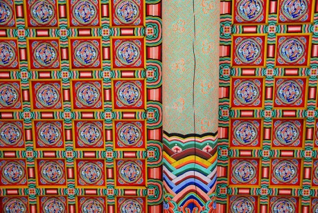 Ceiling at Gyeongbok Palace in Seoul.