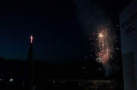 There were nightly fireworks (and loud music) directly outside my apparent during Eumseong's five day pepper festival.