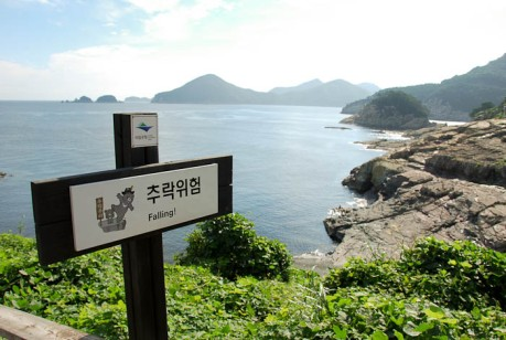 Falling warning at Sinseondae, Geoje Island.