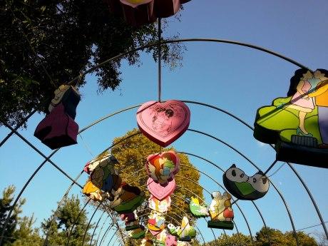 Tunnel of love at the Jinju Lantern Festival.