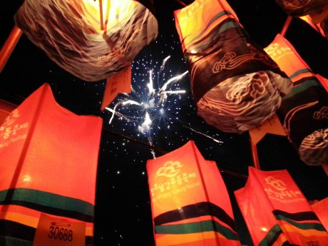 Lanterns and fireworks.