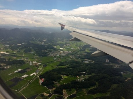 View of Chungbuk, the province I live in, from the air. This was on the flight from Jeju Island to Cheongju.