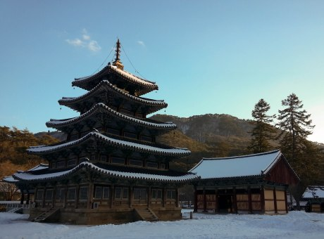 Palsangjeon is the oldest and tallest wooden pagoda in Korea.