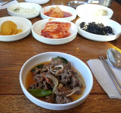 Pan-cooked bulgogi with onions, peppers, mushrooms and carrots.