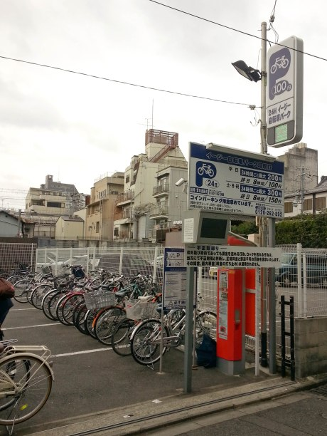A bike parking lot! Bikes are everywhere in Japan.