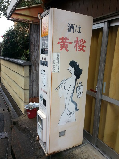 An old sake vending machine in a cute neighborhood in Kyoto. We tried to buy a bottle, but it wasn't working.