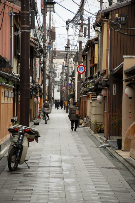 A side street in Kyoto.
