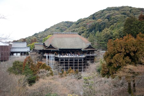 Kiyomizu-dera, an ancient Buddhist temple.