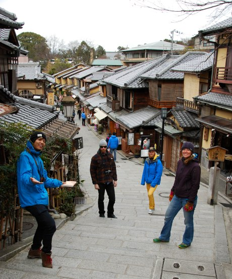Walking around the Gion district in Kyoto.