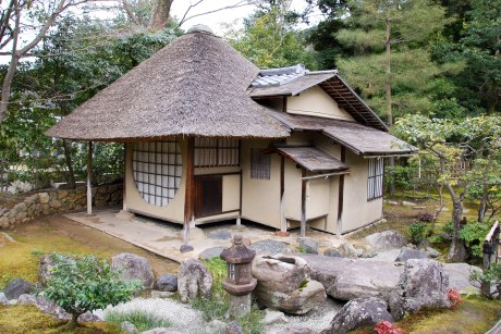 An old tea house.